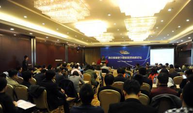 CCBN2017融合媒体数字版权管理高峰论坛成功举办